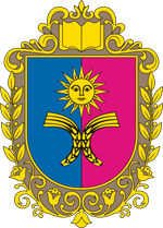 coat of arms Khmelnytskyy-region