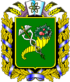 coat of arms Kharkiv-region