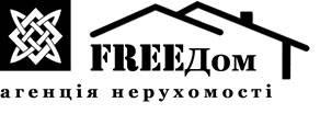"""Агенція нерухомості """"FreeДом"""""""