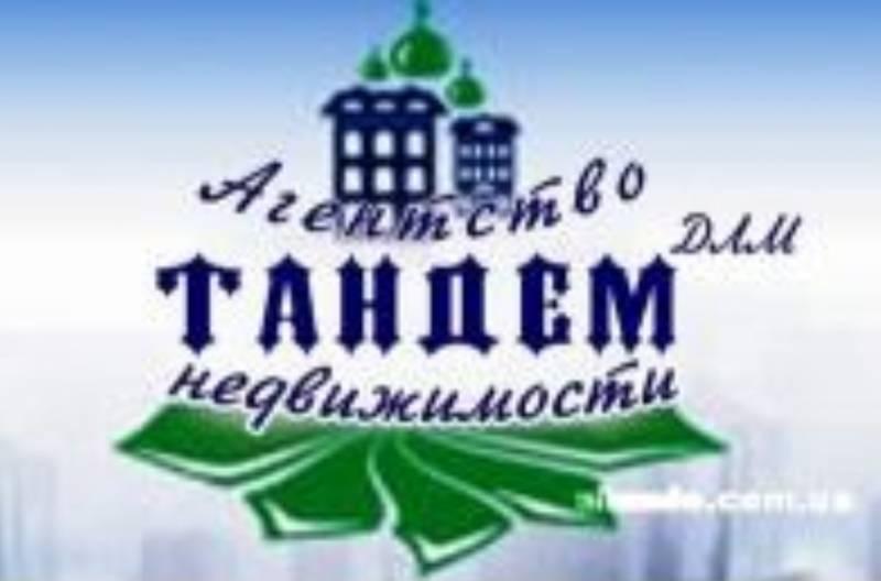 Тандем-ДЛМ