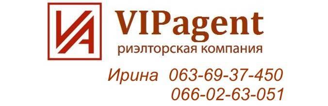 Vip Agent