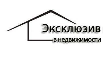 Ексклюзив в нерухомості