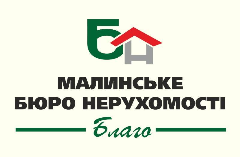Малинское бюро недвижимости Благо