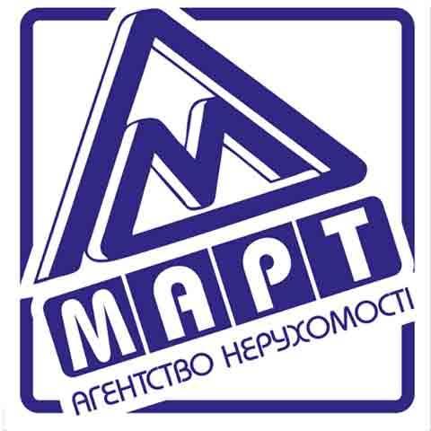 """ТДВ """"Агентство Нерухомості"""" МАРТ"""""""