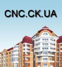 Центр Нерухомості Черкащини