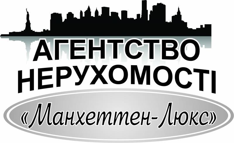 Mankhetten-Lyuks