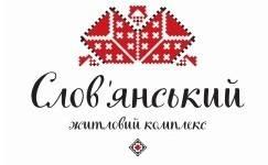 "Набережний Квартал ""Славянский"""
