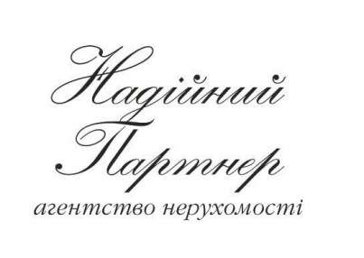"""АН Кирила Диковенко"""