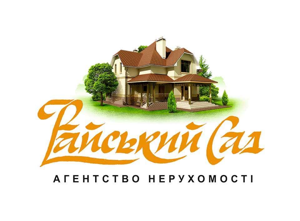 Райський Сад