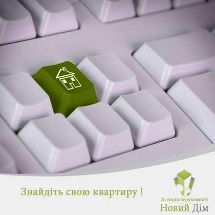 Novyy Dim