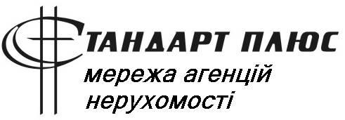 """АН """"Стандарт-Плюс"""""""