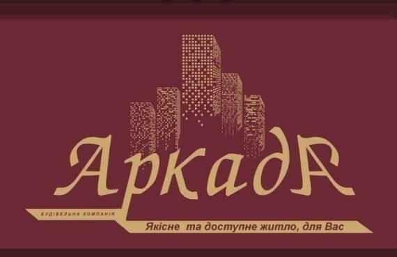ЖК Аркада