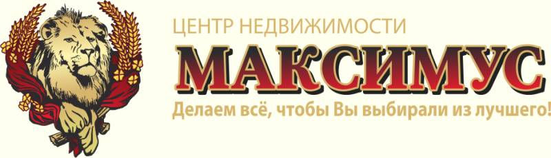"Центр недвижимости ""Максимус"""