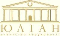 Юліан