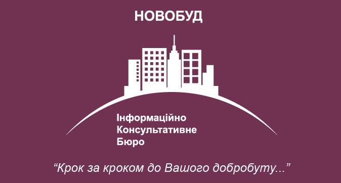 """ИКБ """"Новобуд"""""""