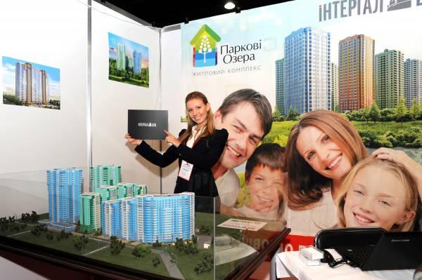 Итоги выставки «Ярмарка Недвижимости» 21-23 ноября ВЦ КиевЭкспоПлаза