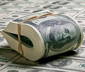 Мировая элита, сохраняет свои капиталы, инвестируя в недвижимость