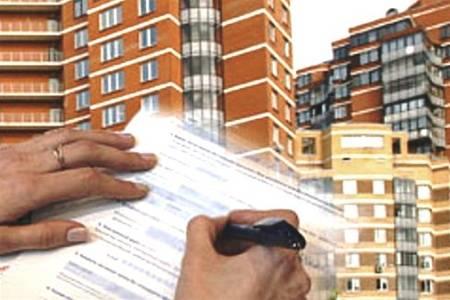 Важные нововведения в сфере регистрации недвижимого имущества