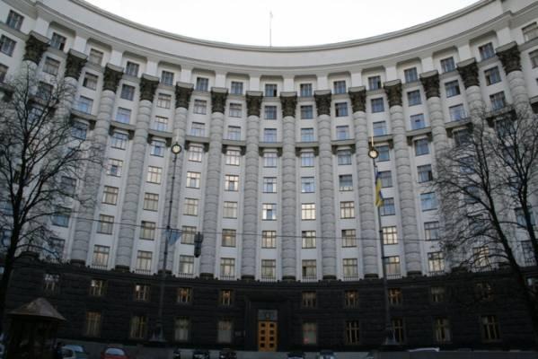 Тимчасовий уряд продаватиме державні резиденції