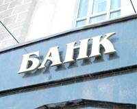 Державний земельний банк ліквідують