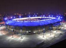 Харківський стадіон тепер можна купити